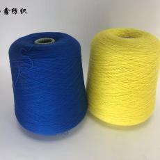 超細純羊毛線  防縮抗起球 廠家直銷 美利奴羊毛紗線