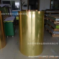0.75mm德国原装进口镜面铝板 卷料1250mm可剪板开平 氧化金色铝板