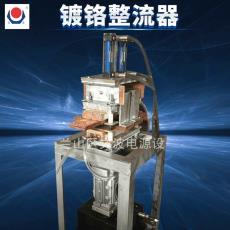廠家供應鍍鉻整流機 換向鍍鉻整流器 整流換向電鍍電源設備