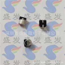 6.3X5.4MM 铝电解电容厂家 贴片铝电解电容器 35V22UF SMD
