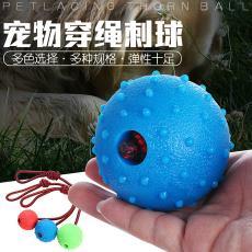 廠家直銷狗狗訓練耐咬橡膠球鈴鐺刺球帶繩實心彈力球寵物玩具球