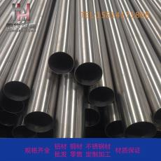 304不銹鋼無縫毛細管醫用細小針管小圓管精密切割折彎加工定制