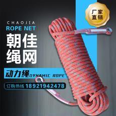 靜力繩 高空作業繩 批發安全繩 防墜落保護繩 強力戶外登山繩