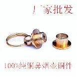 厂家批发乌木鼻烟壶铜盖10MM 耳勺铜件通用 便携式鼻烟壶铜头配件