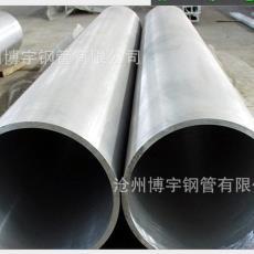 橋梁用焊管 打樁用的焊管 生產廠家  輸送石油天然氣用焊管478*10