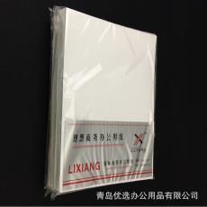 雙面激光打印銅版紙/銅板紙/彩激紙/印刷紙A4 辦公用紙批發 128g