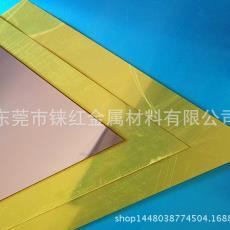 拉丝铝板氧化覆膜铝板 供应铝板彩色镜面铝板