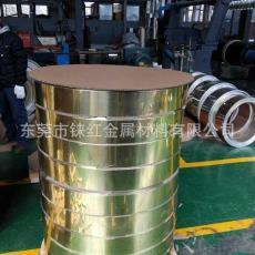 铼红供应国产镜面铝板,进口镜面铝板,彩色镜面铝板,规格齐全