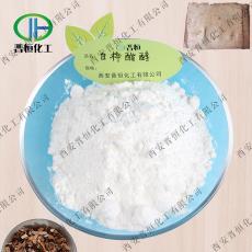 100g小包装 现货包邮 98%白桦脂醇/白桦树皮提取物 原料粉