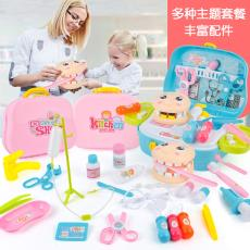 儿童过家家玩具便携手提箱益智仿真医生医具套装厨房玩具厂价批发