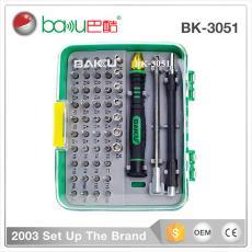 巴酷BK-3051萬能螺絲刀組合套裝手機電腦筆記本維修拆工具螺絲批