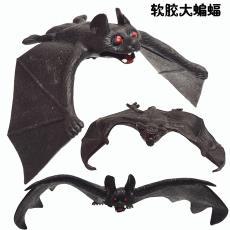 仿真蝙蝠模型软胶材质大小蝙蝠飞行动物早教道具万圣整蛊吓人玩具