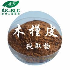 木槿皮粉 原料粉 包郵現貨 木槿皮提取物 10:1 奧賽生物優質貨源