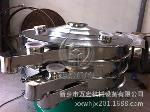 厂家直销不锈钢振动筛 粉末冶金振动筛 面粉超声波筛粉机