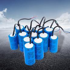 铝壳纸芯CD60铝电解电容器 交流电动机启动电容器 150/200/300UF