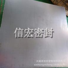 廠家直供增強柔性石墨板 河北信宏柔性石墨板 純石墨內加沖刺板