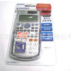 fx-995ES-N日本多功能函數計算器fx-915ES-BK-N;fx-375ES-N