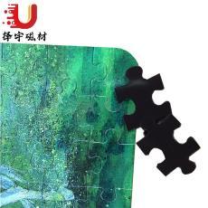 軟磁片拼圖 環保益智玩具磁鐵片 環保橡塑磁條軟磁材料定制橡膠強