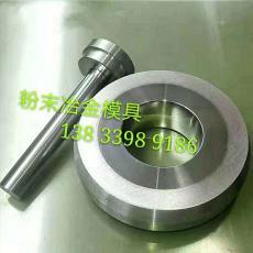 冷墩模具 厂家供应粉末冶金模具 钨钢成型模具 硬质合金压型模具