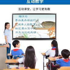 厂家定制75寸双系统触控红外触摸显示器多媒体教学平板一体机