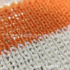 雙曲 冰麻 紗線曲珠春秋夏面料100尼龍 工廠現貨色紗 仿 24支有色