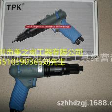 TPK全自动气动螺丝刀配件TPK风批维修