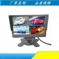 多模式显示器 遮阳磨砂料 厂家供应 7寸四画面 高清分辨率800*480