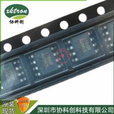 馬達驅動芯片 電機驅動芯片 IC芯片 直流 馬達IC L7010R LG正品