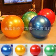 按摩颗粒球触觉球大龙球儿童感统训练器材健身球瑜伽球送充气泵