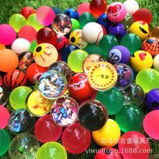 廠家直銷彈力球32mm混裝彈力球 橡膠球扭蛋特價 一元扭蛋機彈球
