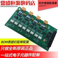 鼎盛恒源一站式電子元器件集成電路IC芯片數碼配件電子元件配套