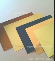 供应金色镜面铝板 标牌铭牌专用 0.3mm厚度