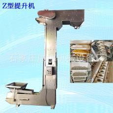 大米稻谷包装用斗提机代餐粉不锈钢斗式提升机带壳花生Z型输送机
