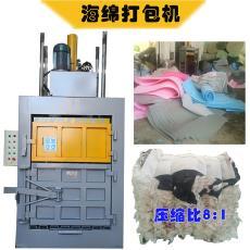 江苏创萤牌废海绵边料打包压缩机立式小型液压半自动压包设备定做