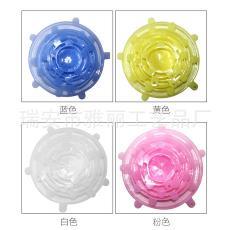 碗蓋硅膠密封蓋可拉伸水果蔬菜密封保鮮膜 6件套硅膠保鮮蓋