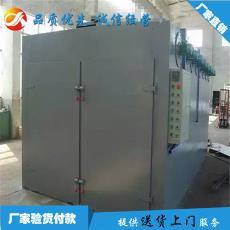 孝昌供应防爆电器 干燥箱安全产品放心使用 恒温防爆电器烘箱