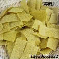 蕎麥鍋巴香酥脆零食地攤跑江湖 【蕎麥片】蕎麥皮 粗糧 散裝
