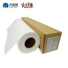150CM熱升華數碼印花紙高質量轉印度高保存期長環保熱銷 廠家直銷