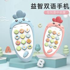 婴儿智能玩具手机儿童早教机幼儿故事机萝卜手机双语电话益智玩具