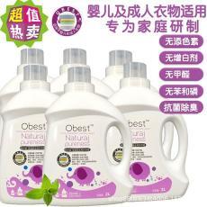 嬰兒寶寶大人全家適用 obest歐貝適家庭裝全效洗衣液6瓶*2L整箱