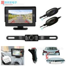 2.4G無線紅外車載后視系統 4.3寸車載顯示器+汽車無線倒車攝像頭