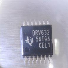 電子元器件ic芯片配單一站式采購 快 電子元器件BOM表一站式配單