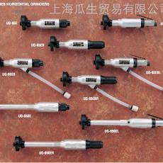 供應日本瓜生URYU氣動工具砂輪機UG,AG,USG,VG,UVG,UAG系列