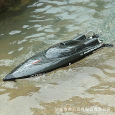 飞轮遥控船快艇充电动高速轮船模型水冷摇控赛艇儿童水上玩具船