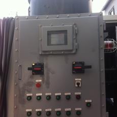 水冷式冷水機 注塑水冷冷水機 歡迎訂購 產品展示  水冷冷水機