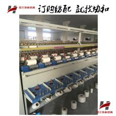 協和紡機紡配 高速電腦并紗機整機全新/舊機 紡織機械整機/配件