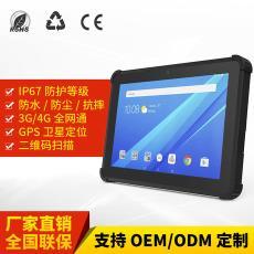 8寸安卓三防平板 支持指纹识别/4G网络/二维扫描平板电脑 2+32G