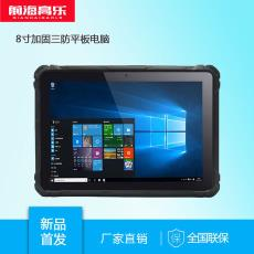 支持win10/安卓操作系统 【新品先发】8寸三防平板电脑
