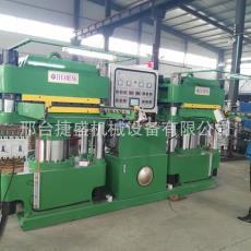 全自動橡膠雙聯熱壓成型機300T/河北捷盛專業公司生產廠家直銷