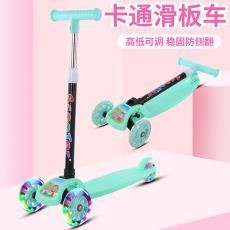 卡通滑板車批發 閃光米高車3到14 便攜式可折疊兒童滑板車三輪